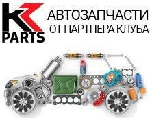K2 Parts